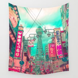 Osaka Tower Wall Tapestry