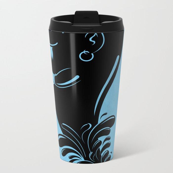 Fountain of wishes Metal Travel Mug