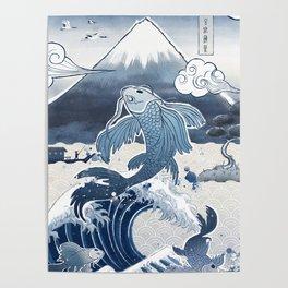 Japan Vintage Art Koi Fuji Poster