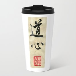 Heart of Tao Travel Mug