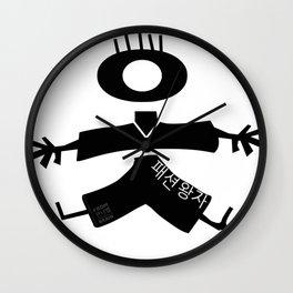 Fashion Prince / 패션 왕자 Wall Clock