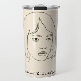 i get down to.. Travel Mug