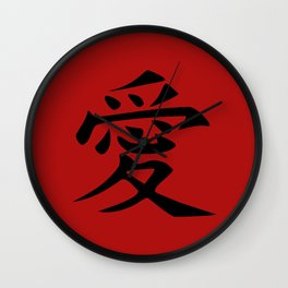 The word LOVE in Japanese Kanji Script - LOVE in an Asian / Oriental style writing. - Black on Red Wall Clock