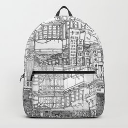 Hong Kong. Kowloon Walled City Backpack