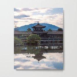 Heian Garden Metal Print