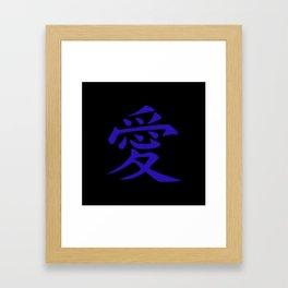 The word LOVE in Japanese Kanji Script - LOVE in an Asian / Oriental style writing. - Blue on Black Framed Art Print