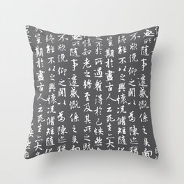 Ancient Chinese Manuscript // Charcoal Throw Pillow