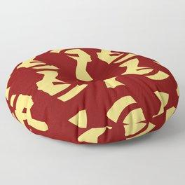 Golden Queen Large Print Floor Pillow
