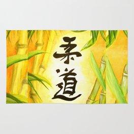 japanese JuDo - the gentle way Rug