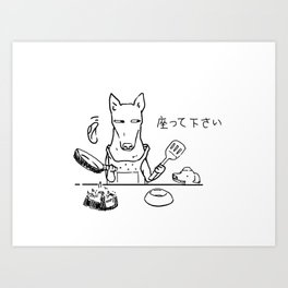Dog's cooking Art Print
