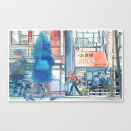 Cold In Yokohama 02 Canvas Print