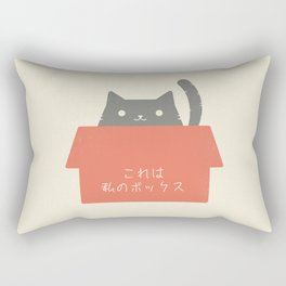 これは私のボックス Rectangular Pillow