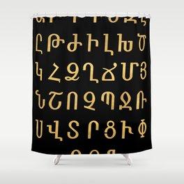 ARMENIAN ALPHABET - Black and Gold Shower Curtain