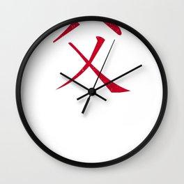 Japanese symbol for Father | Kanji Wall Clock