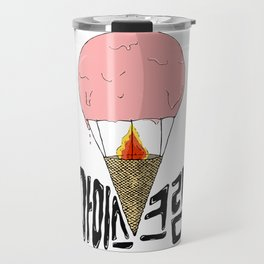 Hot Ice Cream Baloon Travel Mug