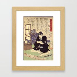 Yoshitoshi - 28 Famous Murders with Verse (1866) - 4. Katsuma Gengobei reading a bloodstained letter Framed Art Print