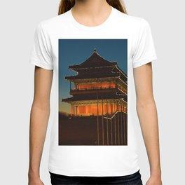 Qianmen T-shirt