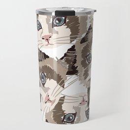 Maisy's Cat Lady Travel Mug