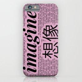 imagine - Ariana - lyrics - imagination - pink black iPhone Case