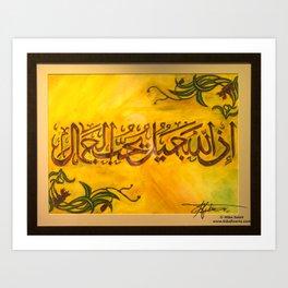 Surely God is Beautiful; He Loves Beauty Art Print