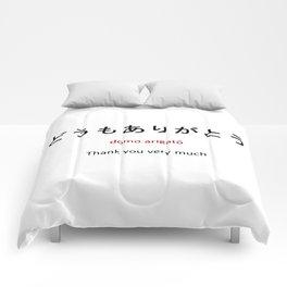 arigato Comforters