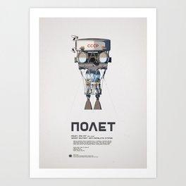 Polyot Schematics 1 Art Print