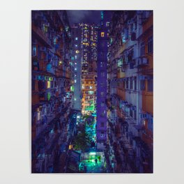 Hong Kong Replicant Poster