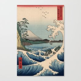 The Sea of Satta Canvas Print