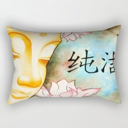 Buddah (Purity) Rectangular Pillow