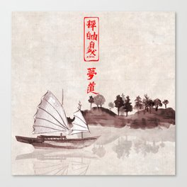 Japanese Landscape v5 Canvas Print