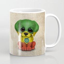 Cute Puppy Dog with flag of Ethiopia Coffee Mug