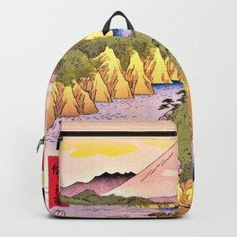 Utagawa Hiroshige - 36 Views of Mt.Fuji - Hakone Lake Backpack