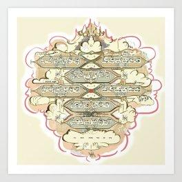 42 Letter Name Art Print