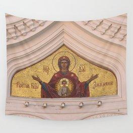 Christian Mosaic In Tallinn Wall Tapestry