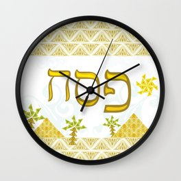 Passover Wall Clock