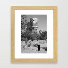 Yahya Framed Art Print