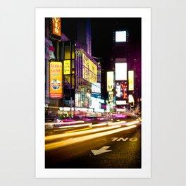 City of Blinding Lights Art Print