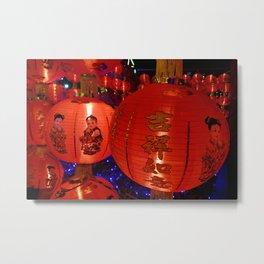 Chinese New Year Metal Print