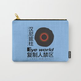 Eye World Carry-All Pouch