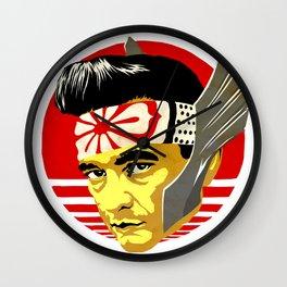 Mighty Karate Kash Wall Clock