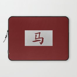 Chinese zodiac sign Horse red Laptop Sleeve