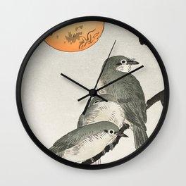 Ohara Koson, Birds Sitting On Kaki Tree - Japanese Vintage Woodblock Print Wall Clock