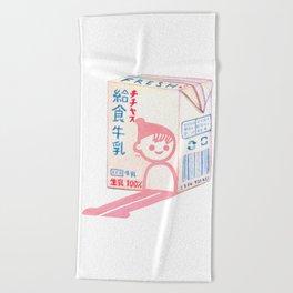School Lunch Milk Beach Towel
