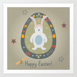 Festive Easter Egg with Cute Bear Character Art Print