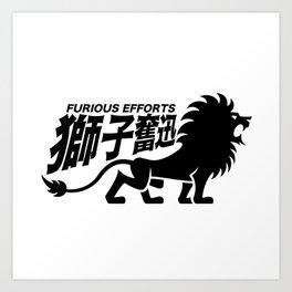 Furious Efforts Art Print