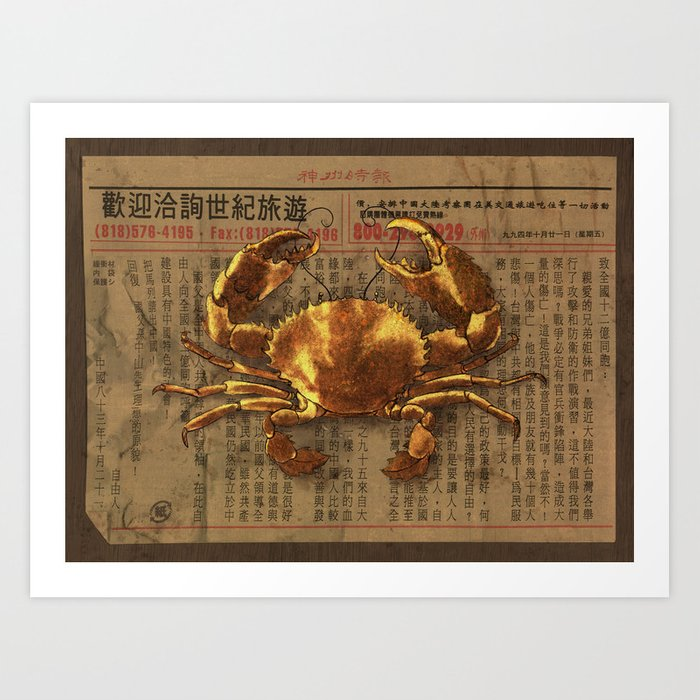 The Golden Crab  Art Print