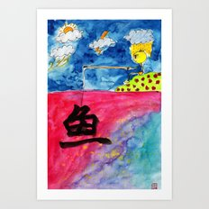 Sentiment Fishing Art Print