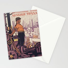 URSS - 1921 Soviet Union - Militia Army Work - Man with Rifle - Communist poster Stationery Cards