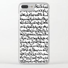 Ancient Arabic Script // White Clear iPhone Case