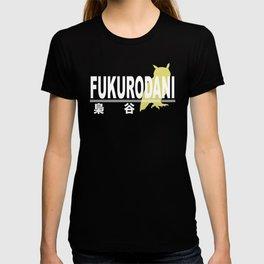Fukurodani High School Logo T-shirt